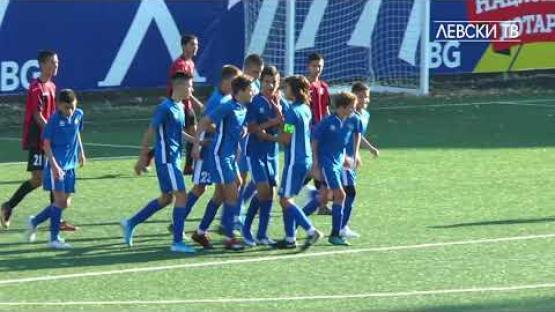 Левски U14 (София) 5:0 Локомотив 1929 U14 (София)