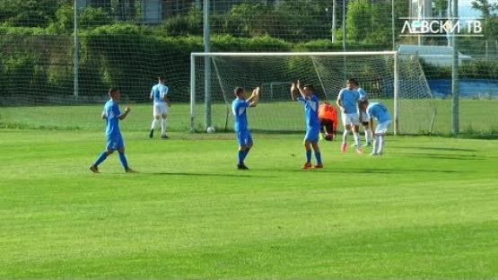 Левски U19 (София) 3:0 Дунав 2010 U19 (Русе)