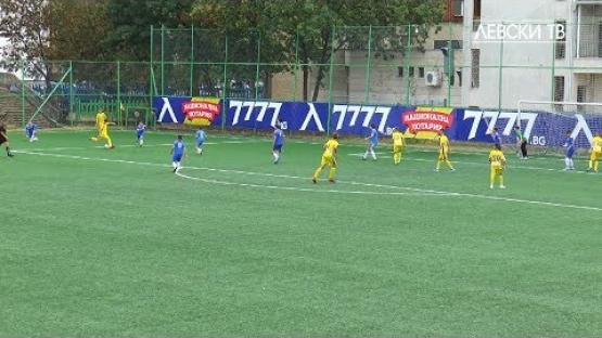 Левски U14 (София) 11:0 Спортист 13 U14 (София)
