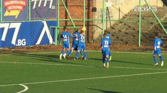 Левски U17 (София) 1:0 Национал U17 (София)