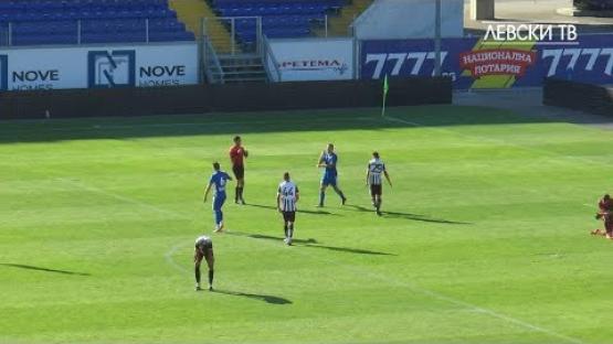 Левски U19 (София) 4:0 Локомотив 1926 U19 (Пловдив)