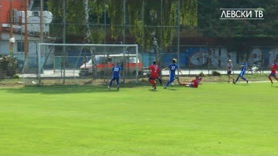 Левски U19 (София) 7:1 Сливен 2000 U19 (Сливен)