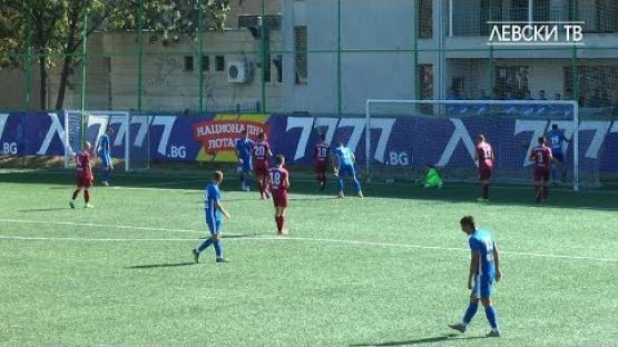 Левски U18 (София) 6:1 Септември U18 (София)