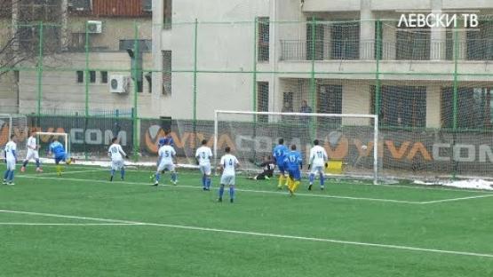 Левски U19 (София) 2:0 Монтана 1921 U19 (Монтана)