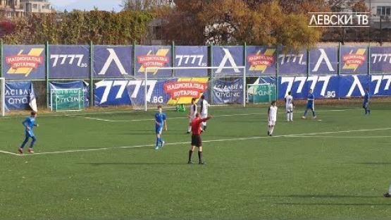 Левски U14 (София) 7:0 Славия 1913 U14 (София)